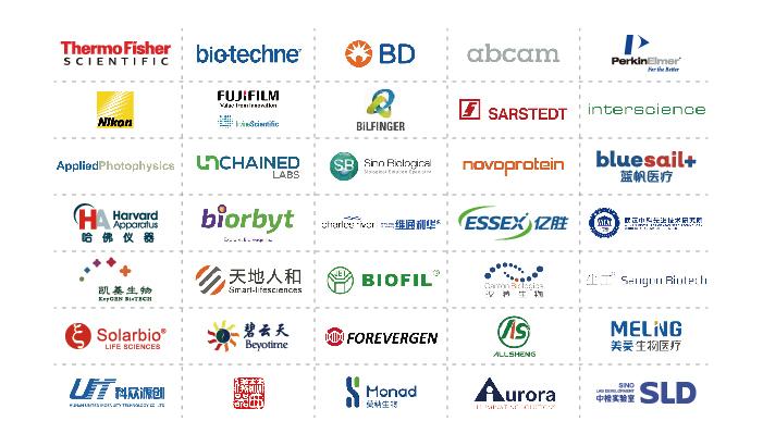 BTE 2020生物展组团活动-04.jpg